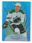 Tyler Seguin Cards, Rookie Cards and Autographed Memorabilia Guide 7