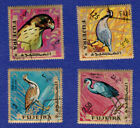 BIRD BIRDS VINTAGE STAMP STAMPS LOT FUJEIRA combined ship on all stamp lots