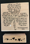 Irish Blessing Shamrock wood mounted rubber stamp and heart border rubber stamp