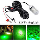 12V Green Underwater Submersible Night Fishing Light LED Boat Crappie Shad Squid