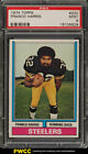 Franco Harris Cards, Rookie Card and Autographed Memorabilia Guide 11