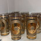 Aqua Water Highball Glasses 22 Karat Gold