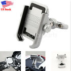 Aluminum Motorcycle Cell Phone Holder fit for Harley Electra Glide Ultra Classic