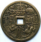 China Ancient Bronze coin Diameter50mm thickness4mm