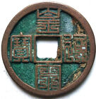 China Ancient Bronze coin Diameter34mm thickness3mm