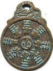 China Ancient Bronze coin Diameter63mm 49mm thickness4mm