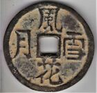 Large Chinese CASH COIN Unresearched Unknown Value 99c Start