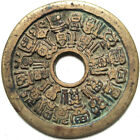 China Ancient Bronze coin Diameter40mm thickness2mm
