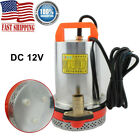 12V Farm  Ranch Solar Powered Submersible DC Water Well Pump 120W w 25M Cable