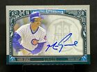2016 Topps Chicago Cubs World Series Champions Limited Edition Set - Checklist Added 12