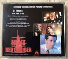 BASIL POLEDOURIS - The Hunt for Red October expanded score / rare Promo
