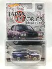 hot wheels japan historics mazda rx3 w Case Protector 5 5