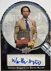 2018 Upper Deck Ant-Man and the Wasp Trading Cards 22