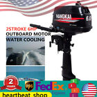 Outboard Motor 6 HP 2 Stroke Fishing Boat Engine Water Cooling CDI System 44KW