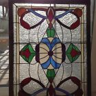 OLD VINTAGE STAINED GLASS WINDOW COLORFUL 22 x 19