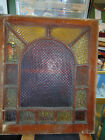 VINTAGE ORIGINAL ESTATE FRESH Stained Glass Window 225 x 26 1 4