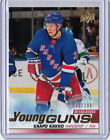 Full 2019-20 Upper Deck Young Guns Rookie Checklist and Gallery 229
