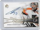 2011-12 Panini Certified Hockey 25