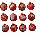 Red Twelve Days of Christmas Glass Ball Tree Ornaments Set of 12 GG0465 New