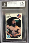 Punch-Out! Top Mike Tyson Cards 17