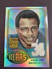 Walter Payton Football Cards, Rookie Card and Autograph Memorabilia Guide 43