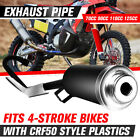 EXHAT PIPE SYSTEM MUFFLER FOR 4 STROKE CRF50 DIRT PIT BIKE 50cc 110cc 125cc