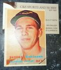 10 Best 1950s Baseball Rookie Cards 27
