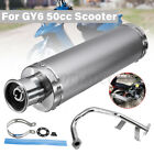 For GY6 50CC Engine Scooter High Performance Exhaust Muffler Pipe Slip On Sliver