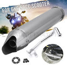 Motorcycle Exhaust Muffler Silencer Pipe For 4 Stroke GY6 50cc ATV Pit Dirt Bike