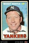 Comprehensive Guide to 1960s Mickey Mantle Cards 205