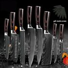 Japanese Kitchen Knife Set Damascus Pattern Stainless Steel Chefs Knife Cleaver