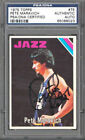 Pete Maravich Rookie Cards and Memorabilia Guide 31
