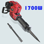 17 KW Demolition Jack Hammer 52CC Concrete Breaker Stone Crusher Air Cooling US