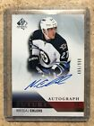 2015-16 SP Authentic Hockey Cards 23