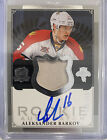 2013-14 Upper Deck The Cup Hockey Cards 15
