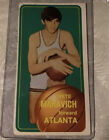 Top 10 Vintage Basketball Rookie Cards of All-Time 16
