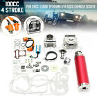 4 Stroke Chinese Scooter Big Bore Exhaust Performance Power Pack For GY6 50CC US