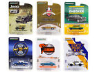 ANNIVERSARY COLLECTION SERIES 12 SET OF 6 CARS 1 64 DIECAST BY GREENLIGHT 28060