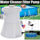 Electric Swimming Pool Filter Pump For Above Ground Pools Cleaning Tool 110V NEW