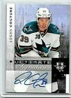 2011-12 Upper Deck Ultimate Collection Hockey Autograph Short Prints Guide 16