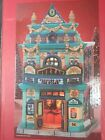 Lemax The Murray Theater Vail Rare True Lighted building Village Collection