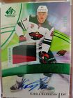2020-21 SP Game Used Hockey Cards 20