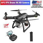 Holy Stone HS700D RC Drone With 4K HD Camera FPV GPS Quadcopter Brushless Motor