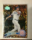 Eric Hosmer Rookie Cards Checklist and Guide 11