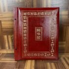Vintage Scrapbook Red With Gold Trim Unused Sheets