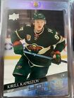 2014 Upper Deck 25th Anniversary Young Guns Tribute Hockey Cards 24