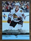 2014 Upper Deck 25th Anniversary Young Guns Tribute Hockey Cards 7