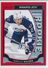 2014-15 O-Pee-Chee Wrapper Redemption Has Canadian Collectors Seeing Red 6