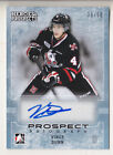 2014-15 Leaf ITG Heroes and Prospects Hockey Cards 4