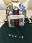 GUCCI Ophidia Flora Brand New Backpack